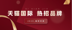 https://www.aidianjia.com/uploads/allimg/200110/1-200110155324a8-lp.png