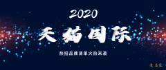 https://www.aidianjia.com/uploads/allimg/200206/1-2002061559104Y-lp.png