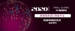 https://www.aidianjia.com/uploads/allimg/200207/1-20020G45043956-lp.png