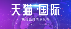 https://www.aidianjia.com/uploads/allimg/200213/1-200213101216356-lp.png