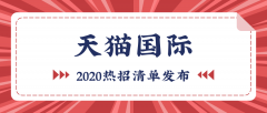 https://www.aidianjia.com/uploads/allimg/200217/1-20021G21221393-lp.png