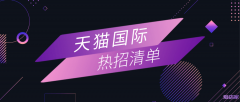 https://www.aidianjia.com/uploads/allimg/200219/1-200219140941616-lp.png