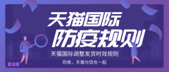 https://www.aidianjia.com/uploads/allimg/200220/1-200220141A0a7-lp.png