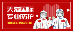 https://www.aidianjia.com/uploads/allimg/200227/1-20022G44004251-lp.png