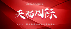 https://www.aidianjia.com/uploads/allimg/200304/1-200304094234163-lp.png