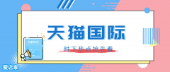 https://www.aidianjia.com/uploads/allimg/200304/1-200304114043455-lp.png