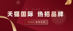 https://www.aidianjia.com/uploads/allimg/200305/1-200305134510954-lp.png