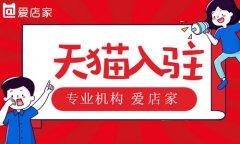 奈雪品牌刚刚入驻天猫之后,喜茶就申请入驻了,天猫竞争愈发激烈
