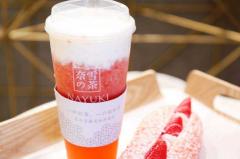 奈雪的茶入驻天猫之后五天售出千件,小品牌发展也许在线下