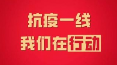 https://www.aidianjia.com/uploads/allimg/200402/1-20040209392SW-lp.png