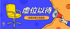 https://www.aidianjia.com/uploads/allimg/200530/1-200530103T9147-lp.png