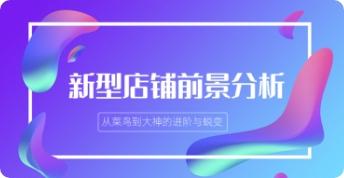 https://www.aidianjia.com/uploads/banner/list_04.jpg